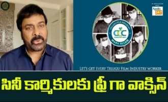 Mega Star Chiranjeevi Request To Media and Film Workers