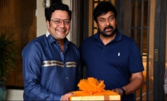 Mega Star Chiranjeevi Launches Sashi Movie Teaser