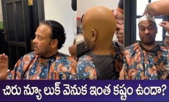Mega Star Chiranjeevi Making Of Urban Monk | IG Telugu
