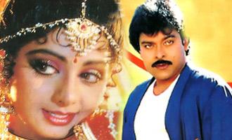 'Jagadheka Veerudu Athiloka Sundari' completes 25 years