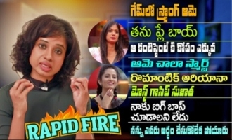 Rapid Fire With Bigg Boss Fame Devi Nagavalli