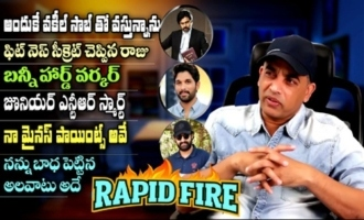 Rapid Fire With Dil Raju