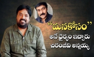 Director Meher Ramesh about Megastar Chiranjeevi and his upcoming movie l Exclusive Interview