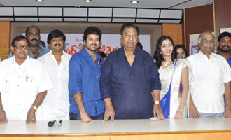 'Dollar Ki Marovaipu' First Look Launch