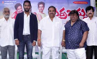 'Erra Bus' Press Meet