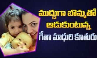 Geetha Madhuri And Her Daughter Daakshayani Prakruthi Cute Video