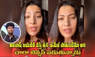 Geetha Madhuri About Bigg Boss 4 Telugu Contestants