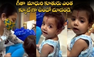 Singer Geetha Madhuri Playing With Her Daughter Dakshayani