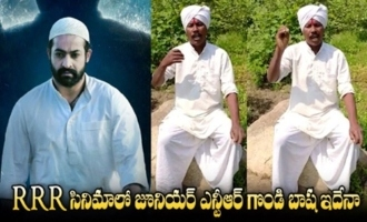 Gondi Language | RRR | NTR | Ram Charan