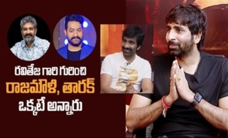 Director Gopichand Malineni Great Words About Ravi Teja