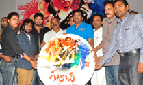 'Gulabi' Audio Launch
