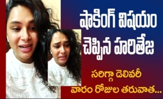 HariTeja Reveals Shocking Incident