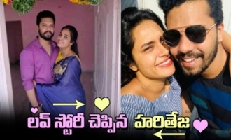 Hari Teja Shares love Story