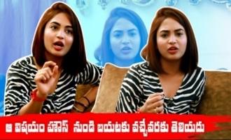 Bigg Boss 4 Contestant Dethadi Harika