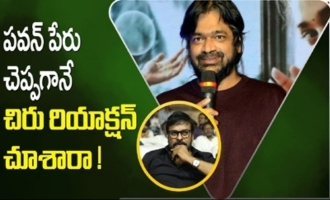 Pawn kalyan's Reply about back to back Mega hero Movies : Harish Shankar