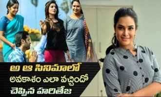 Hari Teja on how she bagged A Aa