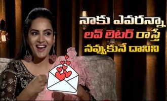 I used to laugh At love Letters To Me : Himaja