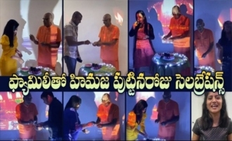 Himaja Celebrated Her Father's Birthday With Bigg Boss Contestants