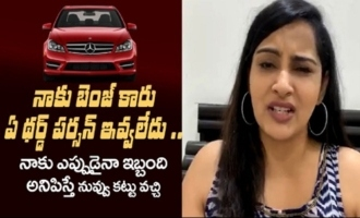 Nobody gifted me the Benz : Himaja