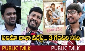 Iddari Lokam Okate Movie Genuine Public Talk || Raj Tarun || Shalini Pandey