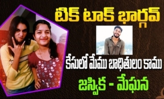 We are not victims in Tik Tok Bhargav case: Jaswica - Meghna