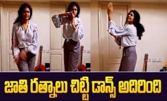Jathi Ratnalu Heroine Faria Abdullah Dance Latest Video