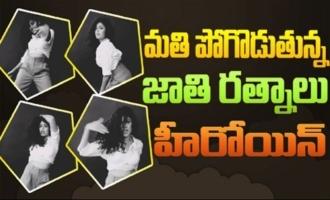 Jaithi Ratnalu actress Faria Abdullah dance video went viral on social media