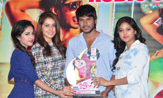 'Joru' Platinum Disc Function