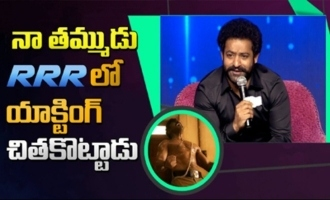 Jr NTR Emotional Words About Ram Charan