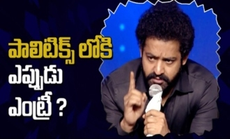 NTR About His Political Entry