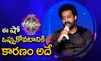 Jr NTR Reveal About Meelo Evaru Kotishwarudu Show