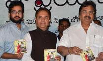 'Kamalatho Naa Prayanam' Reminds My 'Megha Sandesham': Dasari