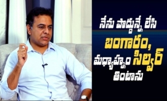 Minister KTR Hilarious Punches On Anchor Suma