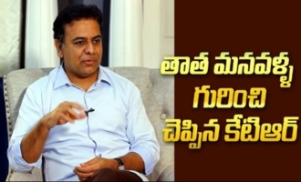 KTR talks about Thatha-Manavallu