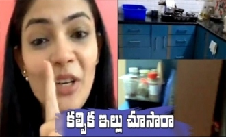 Actress Kalpika Ganesh Luxury House Inside View
