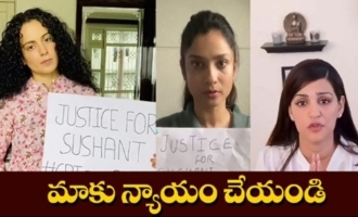 Ankita & Kangana Supports Sushant's Sister Shweta For CBI Inquiry