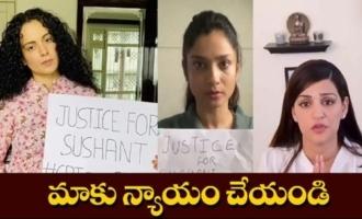 Ankita & Kangana Supports Sushant's Sister Shweta For CBI Inquiry