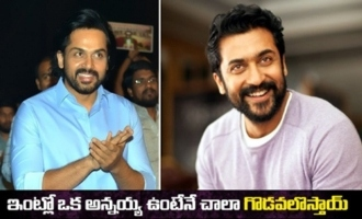 Karthi Indirectly Punches On Suriya At Sulthan Pre Release Event
