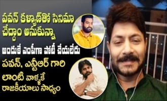 Kaushal About Pawan Kalyan And Jr Ntr