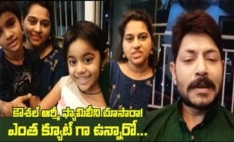 Kaushal Army Family Cute Video
