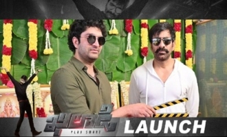 Ravi Teja Khiladi Movie Opening Video