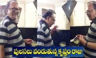 Krishnam Raju Cooking Darling Prabhas Favorite Dish |
