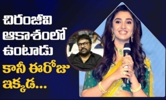Krithi Shetty on Cloud nine with Megastar presence at open up Release
