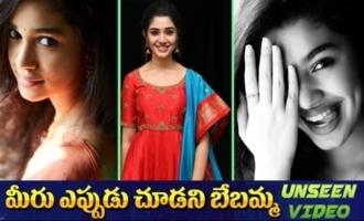Krithi Shetty Unseen Video