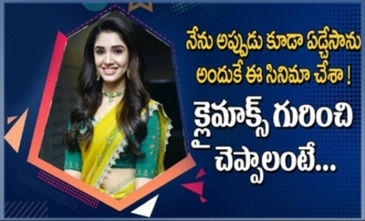 Krithi Shetty Interview About Uppena Movie