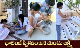 Actress Lakshmi Manchu Accpets Samantha's #GrowWithMe Challenge