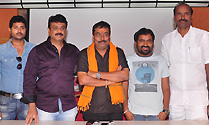 'Manushulatho Jagartha' Press Meet