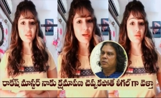 Actress Maadhavi Latha Files Case on Rakesh Master