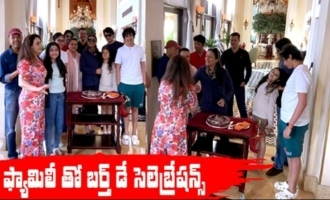 Mahesh Babu Wife Namrata Shirodkar Birthday Celebrations