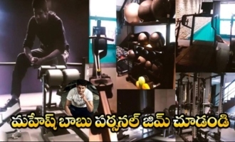 Namrata Shared Mahesh Babu Workout Gym Place